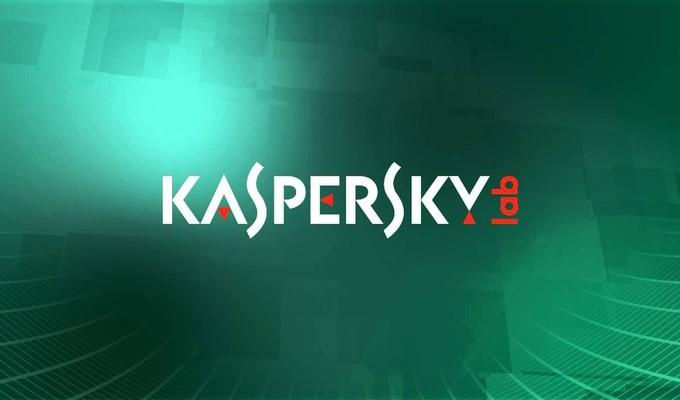 تحميل برنامج كاسبر سكايKaspersky Anti Virus للكمبيوتر اصدار 2017 التحديث الاخير تحميل برابط مباشر 7