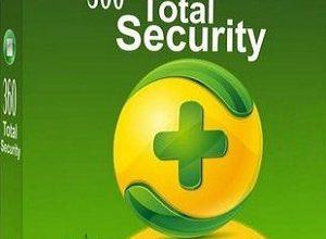 برنامج 360 total security أحدث إصدار