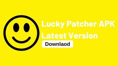 تحميل برنامج lucky patcher أحدث إصدار