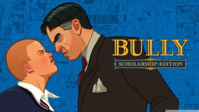 تحميل لعبة bully أحدث إصدار