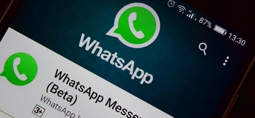 تحميل برنامج واتساب Whats App للاندرويد اصدار 2017 التحديث الاخير تحميل برابط مباشر 6