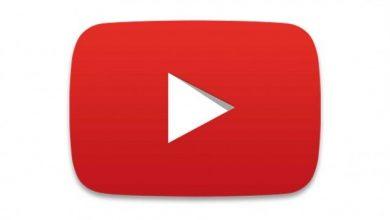 تحميل برنامج يوتيوب للكمبيوتر برابط مباشر