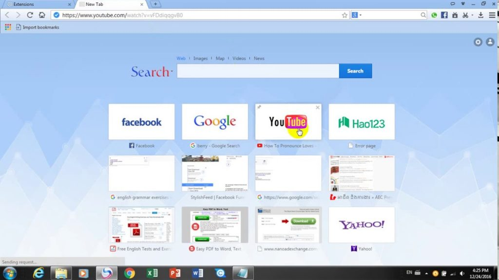 تحميل برنامج baidu browser للكمبيوتر برابط مباشر