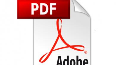 تحميل برنامج pdf عربي للكمبيوتر برابط مباشر