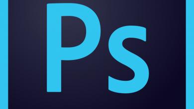 تحميل برنامج فوتوشوب cs6 للكمبيوتر برابط مباشر
