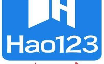 تحميل برنامج دليل المواقع hao123 2