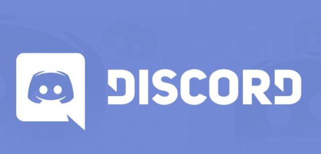 تحميل برنامج ديسكورد أحدث إصدار