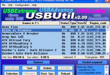 برنامج usbutil أحدث إصدار