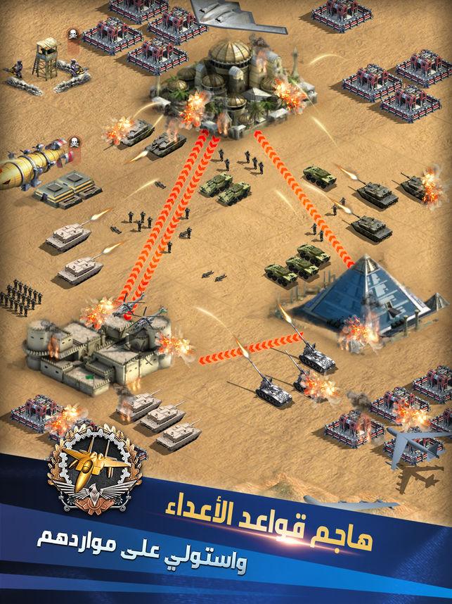 تحميل لعبة warfare strike للكمبيوتر