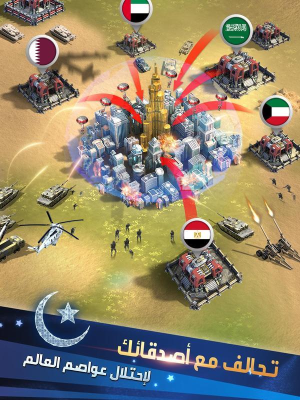 اسرار لعبة لهيب الشرق