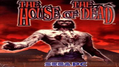 تحميل لعبة بيت الرعب اخر اصدار