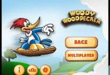 تحميل لعبة نقار الخشب للكمبيوتر