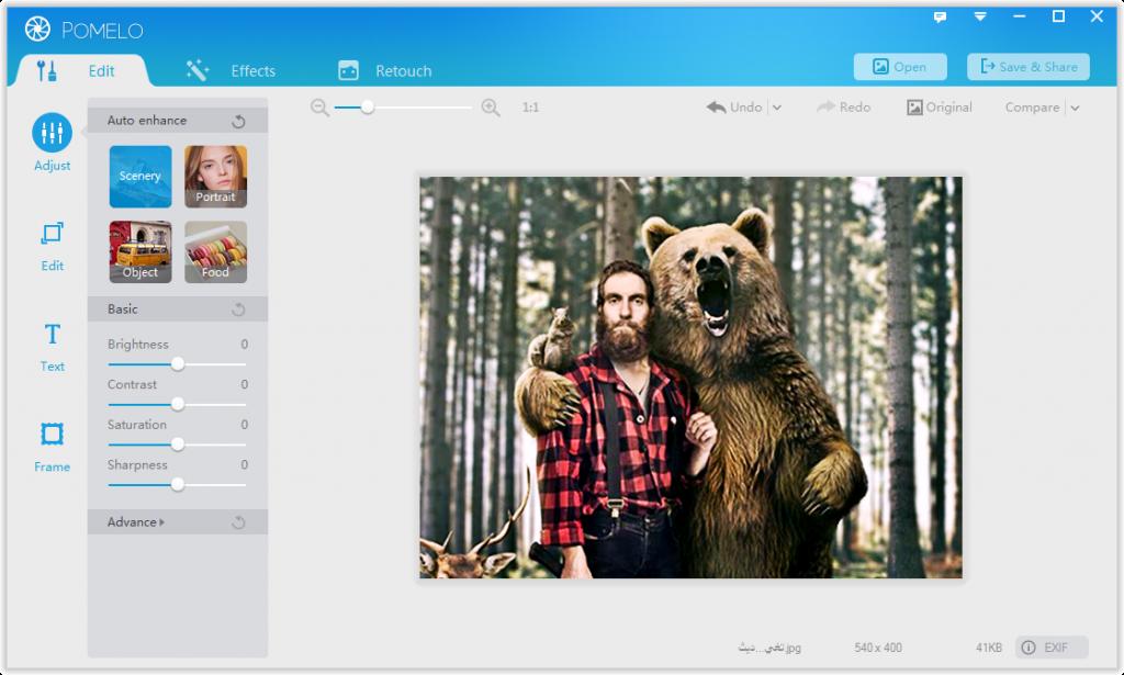 تحميل برنامج كتابة ع الصور أحدث إصدار
