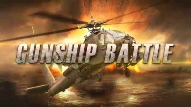 تحميل لعبة طائرات gunship battle أحدث إصدار