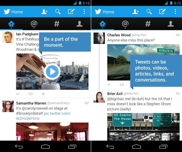 تحميل تطبيق تويتر على ويندوز 7