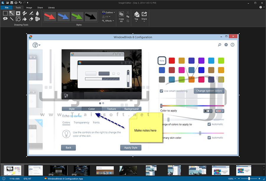تحميل برنامج تصوير سطح المكتب