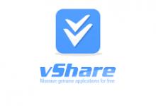 تحميل برنامج vshare أحدث إصدار