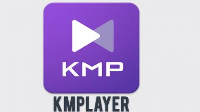 تحميل برنامج Kmplayer برابط مباشر