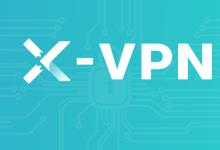 تحميل برنامج x vpn للكمبيوتر أحدث إصدار
