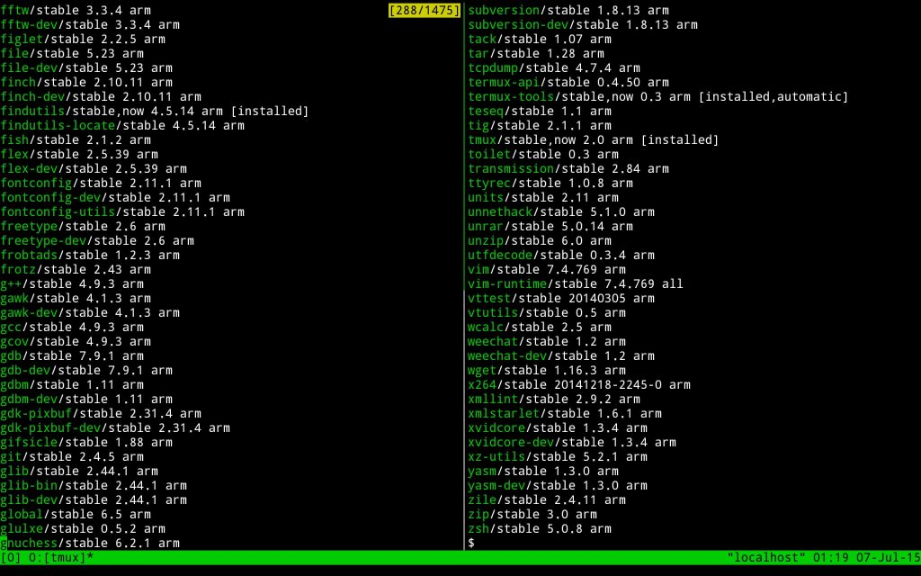 تحميل برنامج termux برابط مباشر
