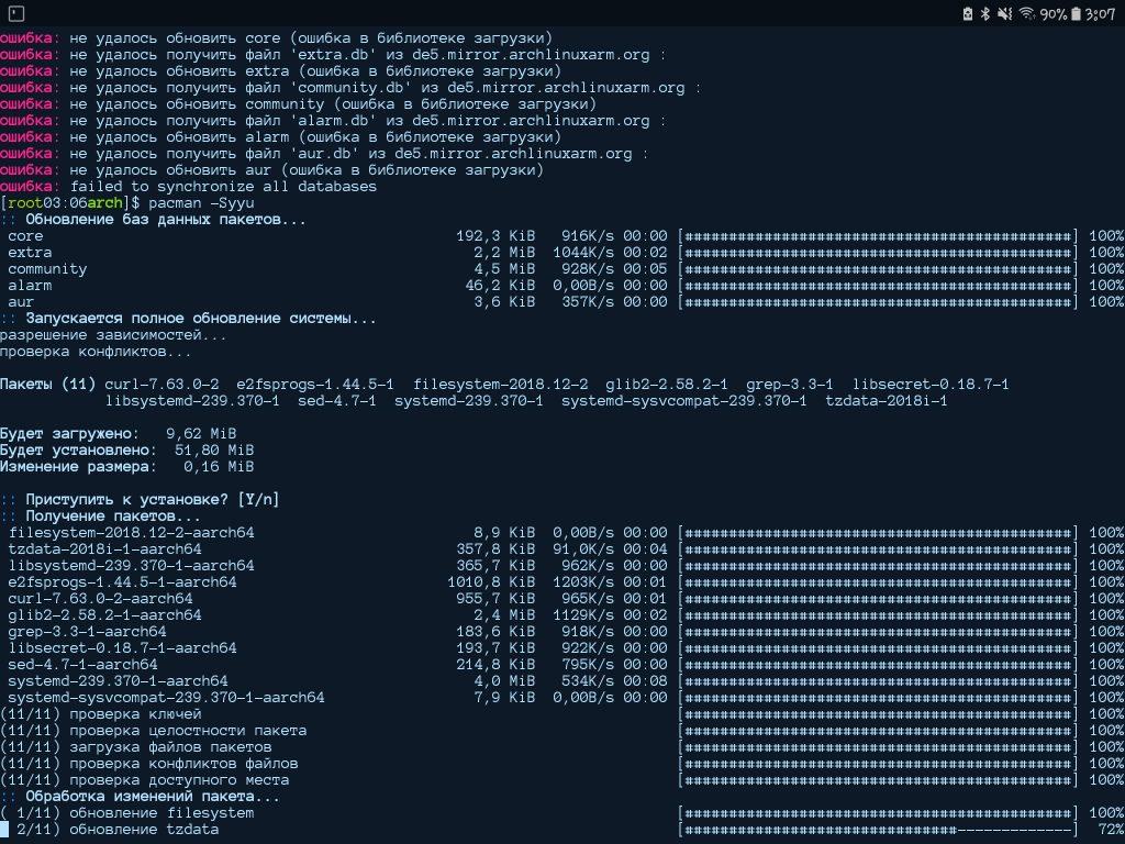 تحميل برنامج termux برابط مباشر ميديا فاير