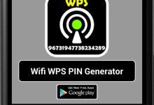 تحميل برنامج 4wps-pin برابط مباشر